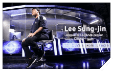 Still-cut image of interview video saying Pro-Gamer Lee Sung-Jin at Samsung GALAXY team