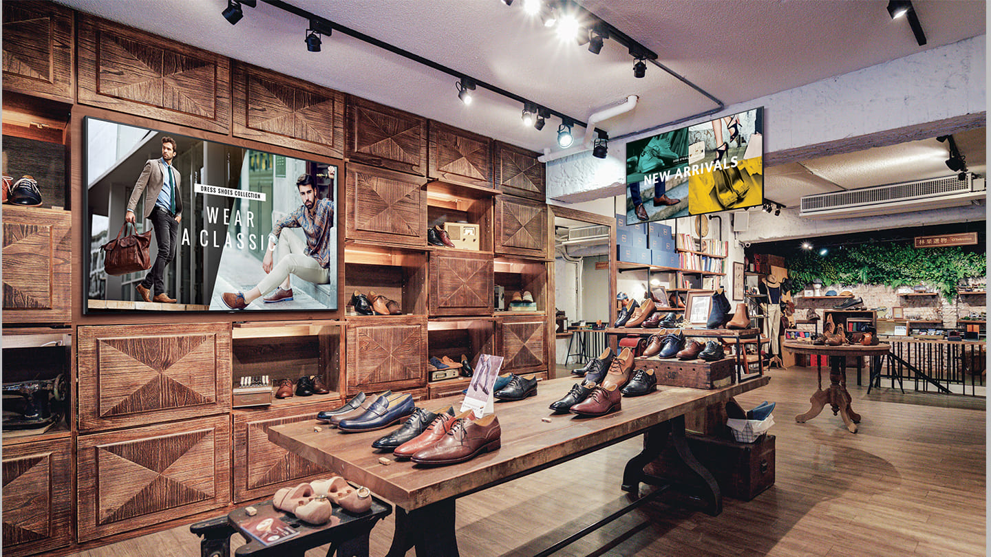 Solution for a wide range of business needs - Footwear store